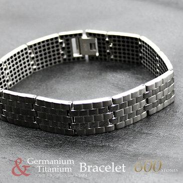 ゲルマニウム ブレスレット ゲルマチタンブレスレットHW6アクセサリー ブレス Bracelet リストバンド メンズ チタン99.6% ランキング 通販