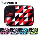 【Yasaka】H-144 クラストライケース ヤサカ 卓球スポーツ 卓球用品 小物 アクセサリー ラケットケース ...