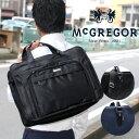 大容量 拡張可能ビジネスバッグ McGREGOR マックレガー ビジネスバック 21698 ビジネスバッグ メンズ レディース パソコン収納 大型 ブリーフケース 出張 1泊 多機能 B4ファイル対応 母の日