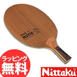 ルーティス J NC-0149