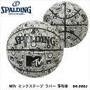 【SPALDING】5号球 84...