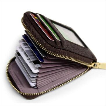 カードを13枚収納!定期入れとしても。【メール便送料無料】アコーディオン式のカードケース 10色カードケース 9552 メンズ レディース 大容量 パスケース じゃばら かわいい オシャレ