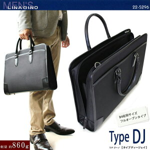 ビジネスバッグ LINA GINO Type DJ 221-52961 ブリーフケースリナジーノ タイプディージェイ ビジネスバッグ ビジネスバック 通勤 ブリーフケース 人気 ランキング ブランド 通販 02P01Oct16
