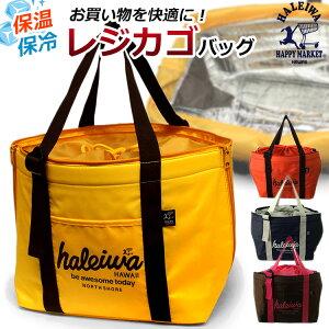 レジカゴバッグ 保温保冷エコバッグ 4304 HALEIWA HAPPY MARKET レジカゴバック ショッピングバッグ 折りたたみ 軽量 ハレイワハッピーマーケット おしゃれ お買い物バッグ