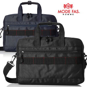 5e73089916bde6 MODE FAS 軽量ビジネスバッグ MF27011 モードファス メンズ レディース ビジネスバック ブリーフケース ショルダー リクルート