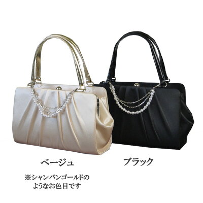 【フォーマルバッグ】ガマ口パーティバッグ/パーティバッグ/26730/レディースバッグ