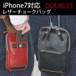 【送料無料】【コンパクトにスマホと財布を収納!】DOUBLES チョークバッグ/DOUBLES ダブルス/スマホポーチ/モバイルケース/ベルトポーチ//JIG-1356(送料込み・送料込)