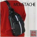 【ボディバッグ メンズ】MOUSTACHE(ムスタッシュ) ボディバッグ VDQ-4450 ボディバッグ メンズ レディース 男女兼用 ボディーバッグ ボディバッグ おすすめ