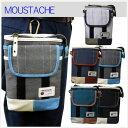 【ベルトポーチ メンズ】moustache(ムスタッシュ)3WAYチョークバッグ/YUQ-4774/ウエストバッグ メンズ/ショルダーバッグ レディース チョークバッグ メンズ