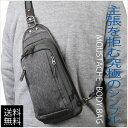 【ボディバッグ メンズ】MOUSTACHE(ムスタッシュ) ボディバッグ JNT-4800 ボディバッグ ワンショルダー ワンショルダーバッグ メンズ レディース HARVEST ボディバック