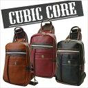 【ボディバッグ メンズ】CUBIC CORE(ビュービックコア) ミニボディバッグ 1E11 ボディバッグ ワンショルダー ボディバッグ 人気 通販 ボディーバッグ