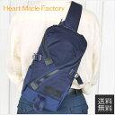 【送料無料】【ボディバッグ メンズ】HEART MADE FACTORY(ハートメイドファクトリー) NINE(ナイン) ボディバッグ FY-0937 ボディーバッグ ボディバッグ ワンショルダー