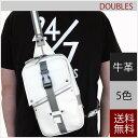 【送料無料】【牛革 ボディバッグ】DOUBLES(ダブルス) レザーボディバッグ JPX-7150 ボディバッグ メンズ 本革 ボディーバッグ メンズ 斜めかけ