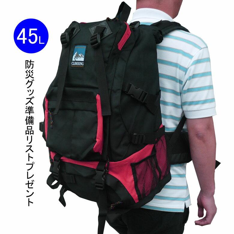 d869350d7dca バッグとスマホポーチ・かばん創庫