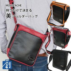 ショルダーバッグ メンズ ブランド 40代 MOUSTACHE かばん バッグ 鞄 斜めがけ 大人 かっこいい 縦長 40代 縦 斜めがけバッグ メンズショルダー カジュアル 通勤 通学 シンプル おすすめ VZI-0700 あす楽