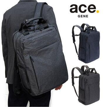 ace.GENE エースジーン ビジネスリュック 2室 ビジネスバッグ ホバーライト HOVERLITE ビジネスリュック A4 B4 軽量 メンズ レディース 通勤 通勤バッグ ブランド 59006