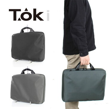 【エントリーでポイント+5倍】 Toki トキ ビジネスバッグ ブリーフケース PCケース 15インチ インナーバッグ トラベル 軽量 A4 1680D 防水 撥水 パック メンズ レディース ブランド 通勤 通学 自転車 TML-5500 19-TML-5500