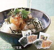 長崎産の新鮮な素材を、こだわりの出汁で漬込みました。【牧島流】鯵・鯛茶漬詰め合せ02P21dec10