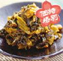 唐辛子の辛さと高菜の風味が食欲をそそります。【春の特別企画】めんたい入り辛子たかな1kg