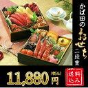商品画像:JR東日本商事いいものステーションの人気おせち楽天、【送料込み】2018かば田のおせち 二段重【おせち料理】【おせち通販】【おせちランキング】【おせち料理予約】