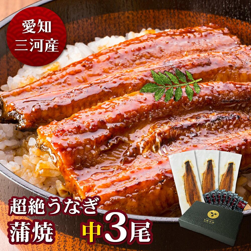 和風惣菜, 蒲焼き  119g-134g3 3