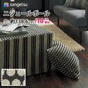椅子生地 布 生地 サンゲツ 椅子 張り替え 生地 布生地 布地 椅子 カバー 椅子 張替え 生地 ソファやクッションカバーに最適な布生地 ドット柄 モノトーン ニジェールボール UP8060