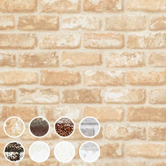【 壁紙 のり付き 】 壁紙 のりつき クロス レンガ・タイル調 レンガ ブリック 白 茶色 グレー 防かび シンコール BB-1395〜BB-1403