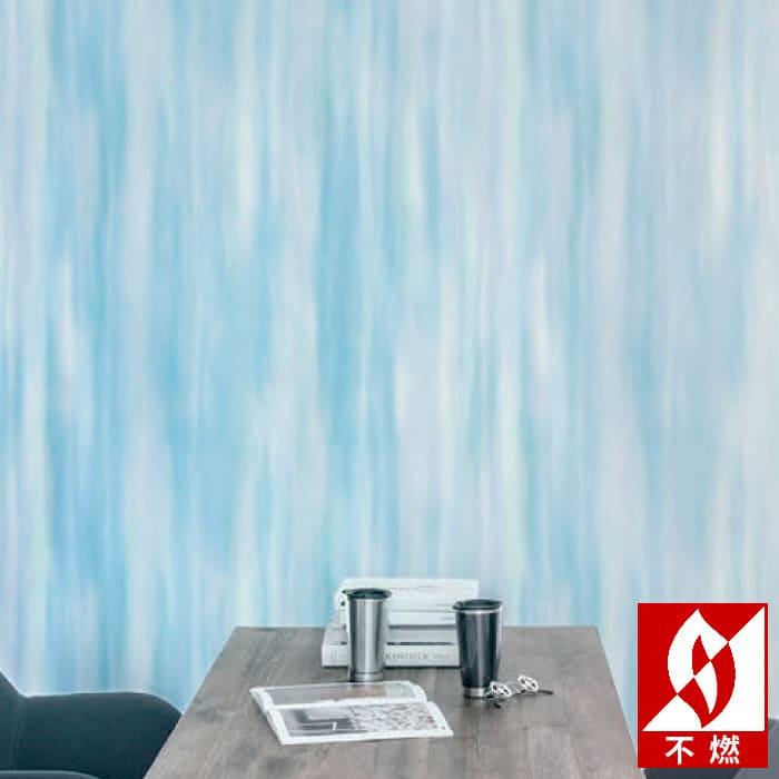 【 壁紙 のり付き 】 壁紙 のりつき クロス ポップ ブルー 水色 不燃 防かび シンコール BB-1804
