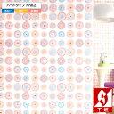 【 壁紙 のりなし 】 壁紙 のりなし クロス ポップ 花 フラワー イラスト ハードタイプ 汚れ防止 表面強化 抗菌 不燃 防かび シンコール BB-1835