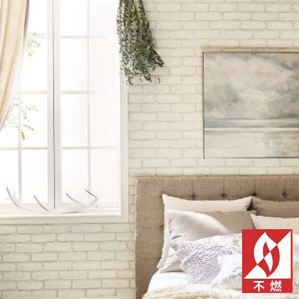 【 壁紙 のり付き 】 壁紙 のりつき クロス 石・塗り・タイル ストーン ブリック レンガ 白 ホワイト 不燃 防かび サンゲツ RE-7503