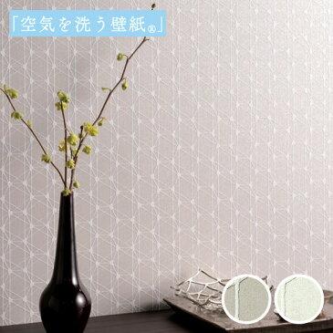 【 壁紙 のりなし 】 壁紙 のりなし クロス 和風 和柄 機能性壁紙 空気を洗う壁紙 消臭 防かび ルノン RH-4051〜4052