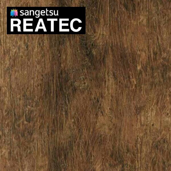 サンゲツ リアテック カッティングシート 粘着シート 木目 木目柄 アンティーク ウッドシリーズ 古木 TC-8252