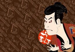 JETWALLジェットウォール和柄歌舞伎浮世絵10メートル巾90cm×高さ250cm×4枚不燃商標登録第5996012号jet-00001