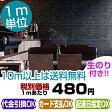 【壁紙 のり付き】 レンガ/壁紙/クロス ☆サンゲツ☆ FE4122/FE-4122