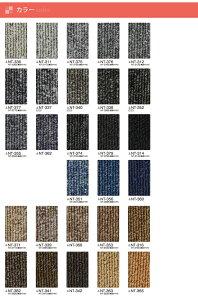 【1枚から送料無料】カーペットタイル/タイルカーペットサンゲツNT-350シリーズベーシック50cmx50cm50cm角国産品【1枚単位からの販売】リフォーム/フローリング/セルフ/DIY/床材プレーン/単色