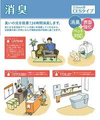 クッションフロアの定番シリーズ!ペットも安心♪消臭!トイレ や 洗面所 玄関 の 床 にぴった...