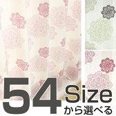 ドレープ・カジュアルカーテン・シェンナ 全2色※54サイズからお選び頂けます。