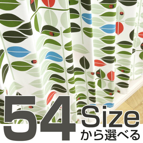 【楽天市場】ドレープ・カジュアルカーテン・トリコ 全1色※54サイズからお選び頂けます。:壁紙屋本舗・カベガミヤホンポ