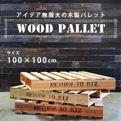 パレット 木製 【組み立て済!届いてすぐ使える】 100cm×100cm 木製パレット 英文字入り (ベッド・ラック・棚・間仕切り等、インテリアに) ウッドパレット 壁紙屋本舗