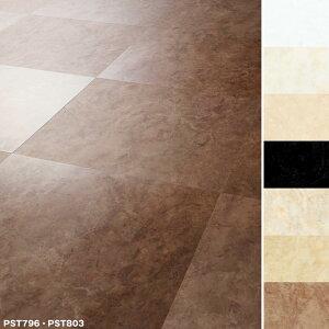 ツヤ感が美しい7色から選べる大理石柄フロアタイル 店舗の床 など土足でもOK!フロアタイル フ...