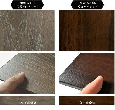 フローリング 賃貸OK 床材 はめ込み式 フロアタイルジーロックフローリングプラス/ウッド[厚さ4mm×幅185mm×長さ1212mm×8枚入(約1.79平米)]※2016/8/10よりGロックフローリングは仕様変更致しました。旧タイプのGロックフローリングとは併用できません。