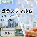 Rmgf-gf5-129_sh1