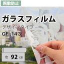 Rmgf-gf5-143_sh1