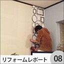 第7回輸入壁紙でお部屋まるごとリフォーム選手権 Hiro*さまのリフォームレポート8