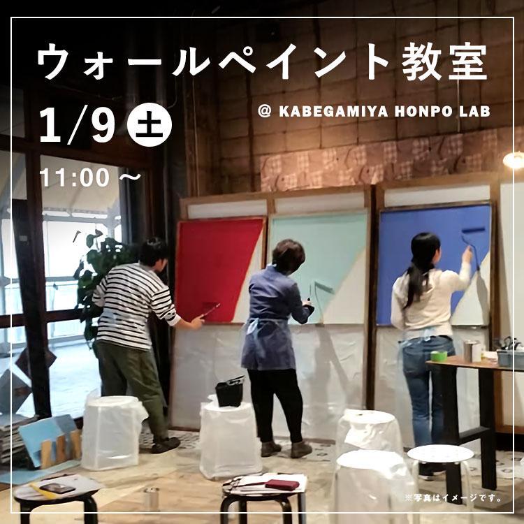 壁紙・装飾フィルム, 壁紙 LAB19()11:00