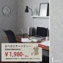 カベガミチャリティー輸入壁紙 ドイツ製 / ラッシュ (1ロール(53cm×10m)単位で販売)フリース壁紙(不織布)