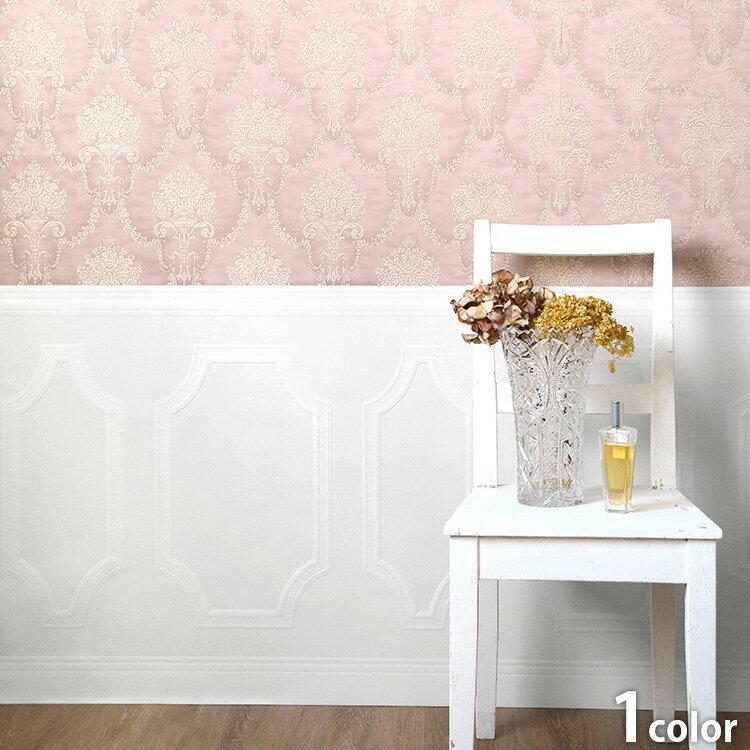 エレガントの壁紙 はってはがせる 輸入 壁紙ドイツ製 ラッシュ 1ロール(74.5cm×10m)単位で販売フリース壁紙(不織布)