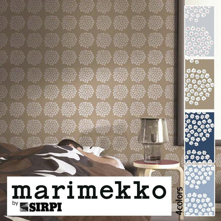 マリメッコ 壁紙 marimekko PUKETTI/17910 17911 17912 179131ロール(53cm×10m)単位で販売フリース壁紙(不織布)