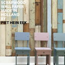 SCRAPWOOD WALLPAPERby PIET HEIN EEK(Holland)Imported Wallpaper【ジェネレーション天国 2月1...
