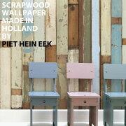 オランダ スクラップウッド・ウォールペーパー フリース ポストカードプレゼント